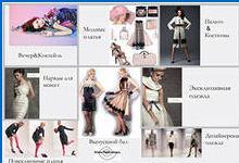Макеевке женские трикотажные халаты интернет магазин июн 2012